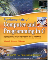 Computer Science + Fundamentals of Computer and Programming in C + Dhanpatrai Books