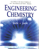 + Engineering Chemistry  + Dhanpatrai Books