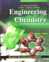 + Engineering Chemistry(MDU)  + Dhanpatrai Books