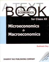 + ATB IN ECONOMICS FOR CLASS XII  + Dhanpatrai Books