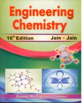 + Engineering Chemistry (All India) + Dhanpatrai Books