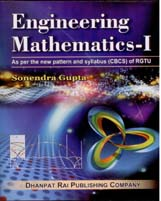 + Engineering Mathematics I (RGTU) + Dhanpatrai Books