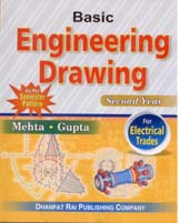 I.T.I. Books + Basic Engineering Drawing Second Year For Electrical Trades (English) + Dhanpatrai Books