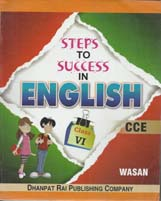+ Step To English-VI- CCE + Dhanpatrai Books
