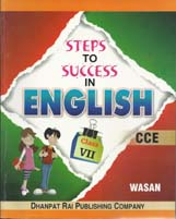 + Step To English-VII- CCE + Dhanpatrai Books