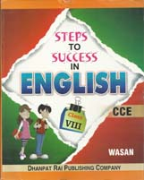 + Step To English-VIII- CCE + Dhanpatrai Books