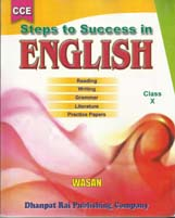 + Step to Success in English-X- CCE + Dhanpatrai Books