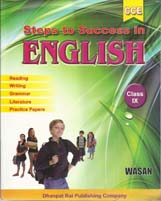 Class IX + Step to Success in English-IX- CCE + Dhanpatrai Books