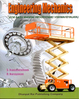 Mechanical Engineering + Engineering Mechanics (RGPV) + Dhanpatrai Books