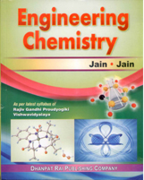 + Engineering Chemistry (RGPV) + Dhanpatrai Books