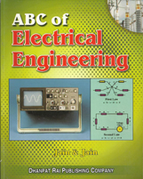 + ABC of Electrical Engineering + Dhanpatrai Books
