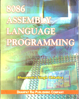 Electronic,Electrical&Tel. + 8085 & 8086 Assembly Language Programming + Dhanpatrai Books