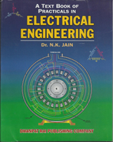 + Atb of Practicals in Electrical Engineering (English) + Dhanpatrai Books