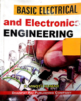 + A Textbook of Engineering Physics - II + Dhanpatrai Books