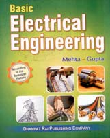 + Basic Electrical Engineering + Dhanpatrai Books