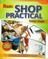 I.T.I. Books + Basic Shop Practical Electrical Engineering-English + Dhanpatrai Books