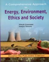 Mechanical Engineering + Energy, Environment, Ethis & Society + Dhanpatrai Books