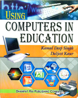 Educational Books + Using Computers in Education + Dhanpatrai Books
